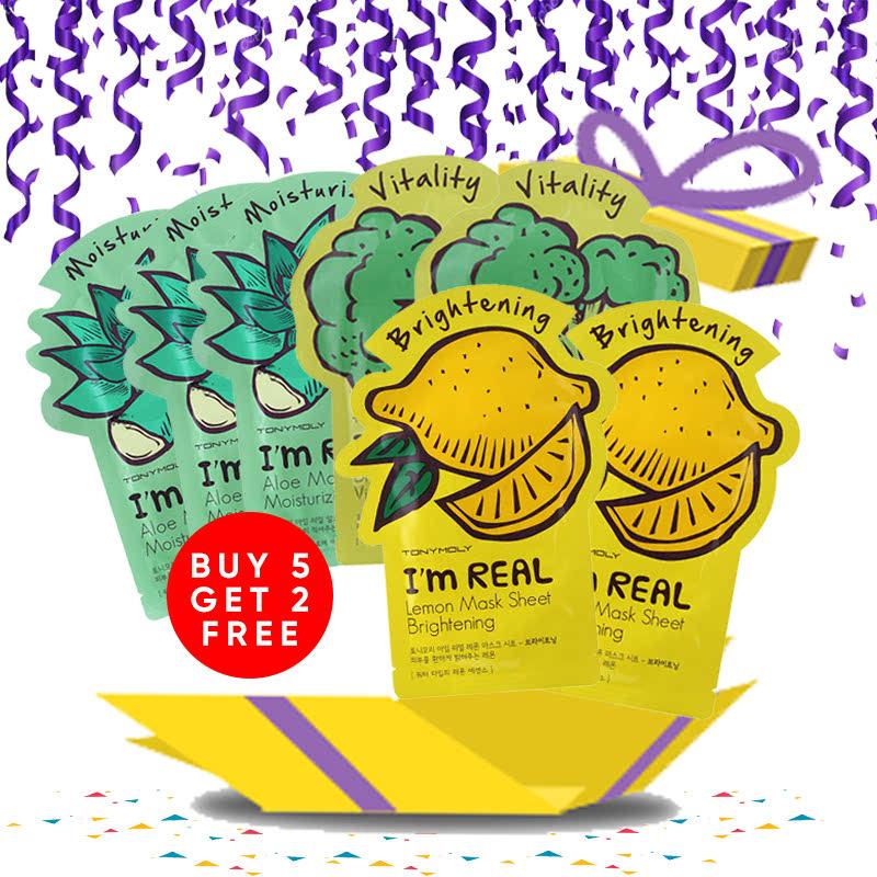 Tony Moly Bundle 3pcs Aloe Mask Sheet Moisturizing + 2pcs Brokolli Mask Sheet Vitality + 2pcs I Am Lemon Mask Sheet - Brightening