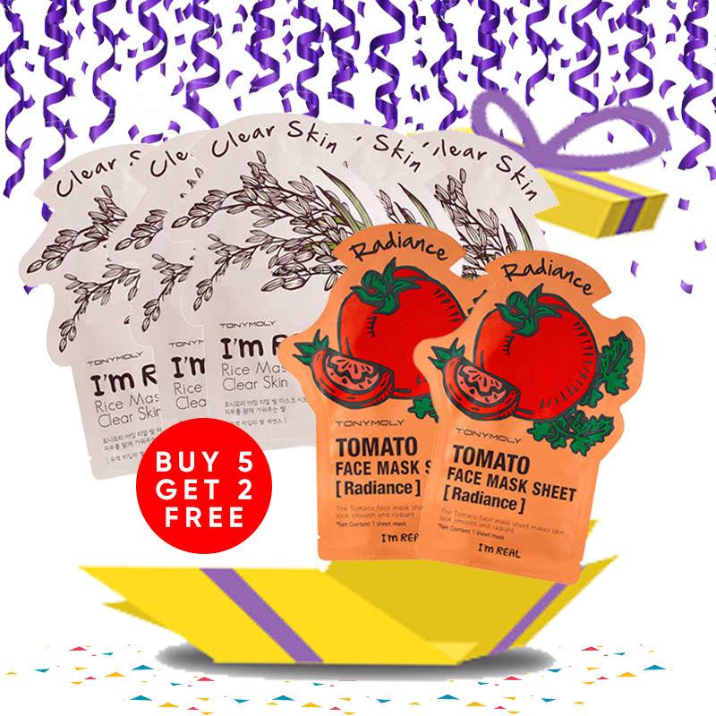 Tony Moly Bundle 5pcs I Am Real Rice Mask Sheet Brightening + 2pcs Tomato Mask Sheet Skin Glow