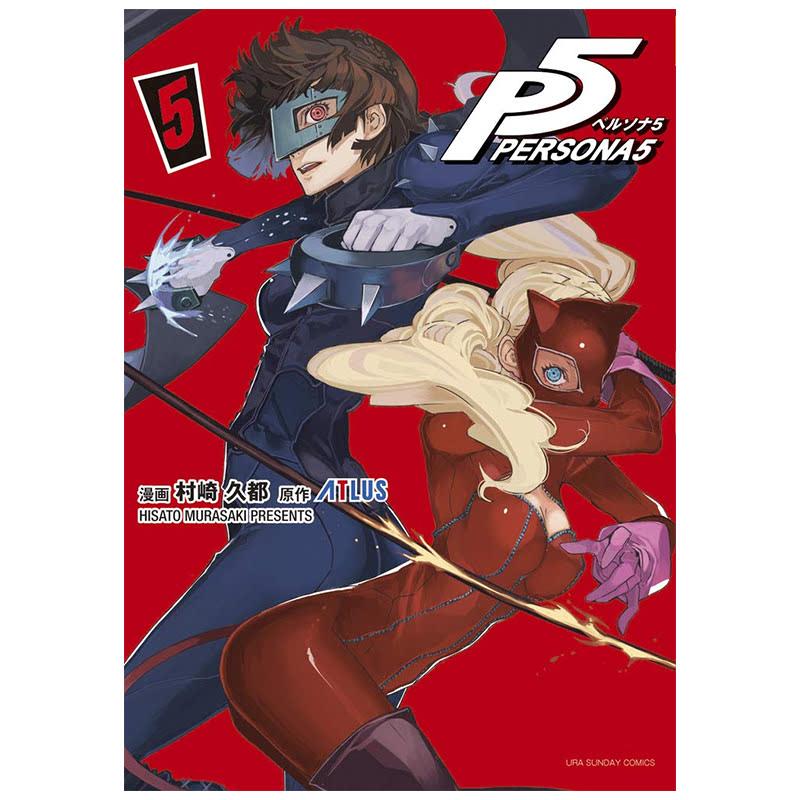 Persona 5 (5) (Japanese Version)