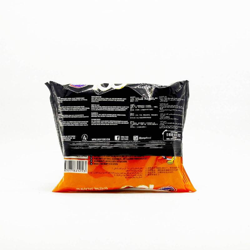 Gaga 100 Extra Pedas Goreng Jalapeno 85 Gr