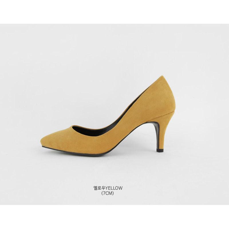 SAPPUN Marcel Suede Stiletto Heel (7cm) - Yellow