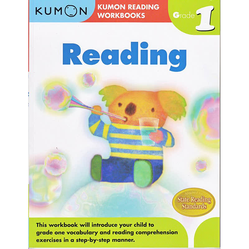 Kumon Grade 1 Reading