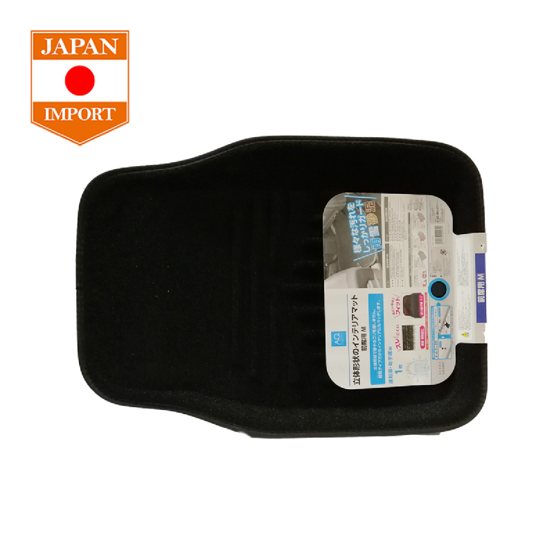 AQ 3D Fabric Mat Karpet Mobil Depan Aksesoris Mobil [Japan Import] Front Black Medium