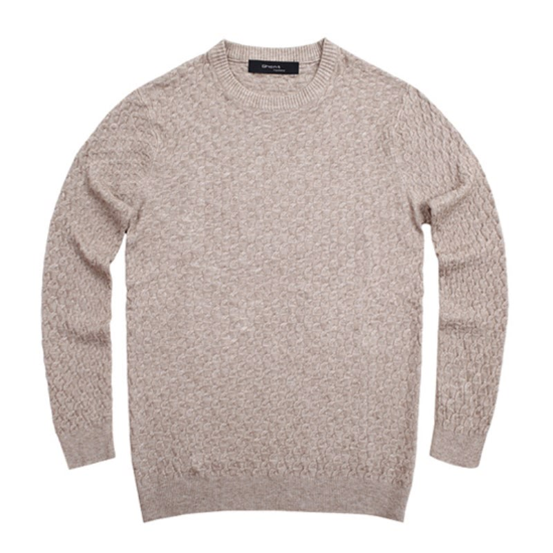 Wool Round Neck Knit - Beige