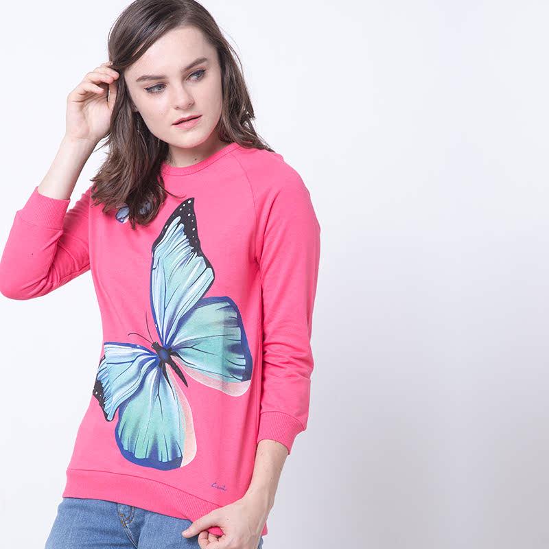 Swift-Fusfushia Sweater Ladies