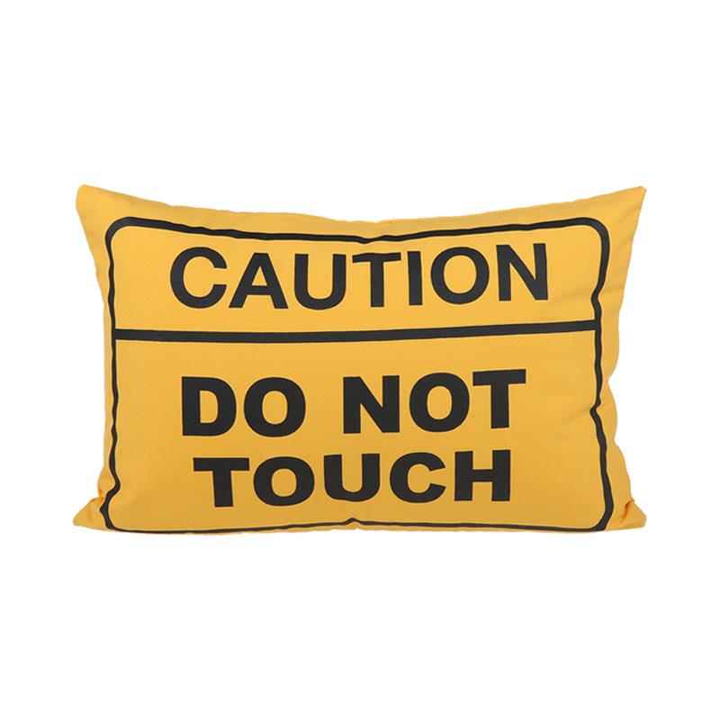 Toimoi Pillow Caution Do Not Touch Yellow