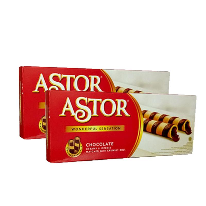Astor Double Coklat 150G (Get 2)