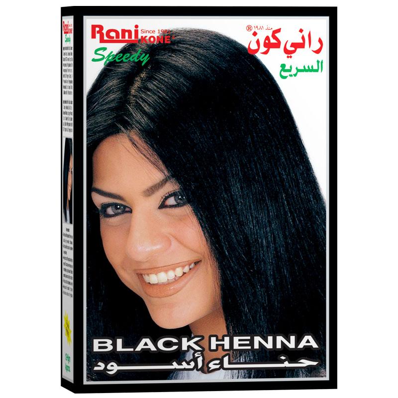 Rani Kone 100 Speedy Black Henna Hair Color