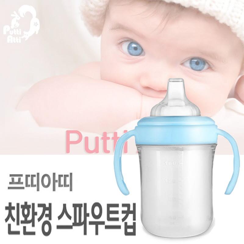 Spout Cup 200ml