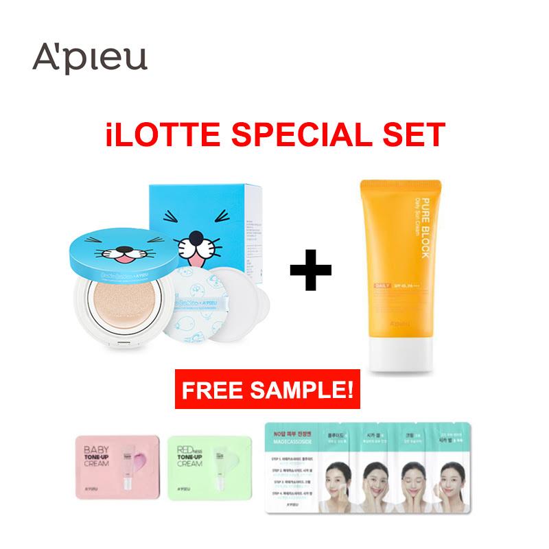 Apieu Air-fit Cushion with BONOBONO no.13 (Free Refill+Puff) + Pure Block Natural Daily Sun Cream SPF45 PA+++ (Free Sample)