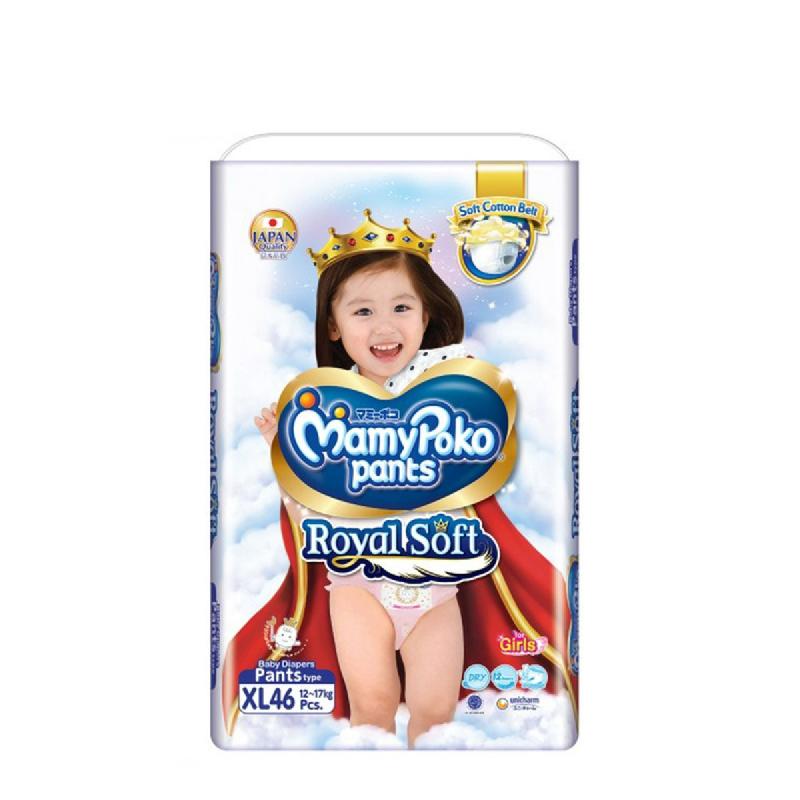 Mamypoko Popok Celana Extra Soft Xl 46S (Girl)