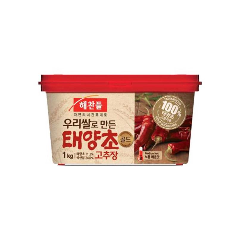 Haechandle - Gochujang Saus Cabai Merah Red Black Pepper 1 kg