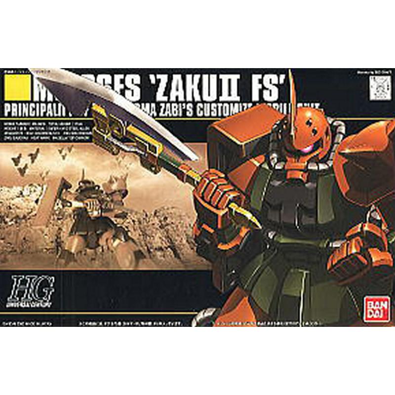 Gundam HGUC  1-144 Garma's Zaku