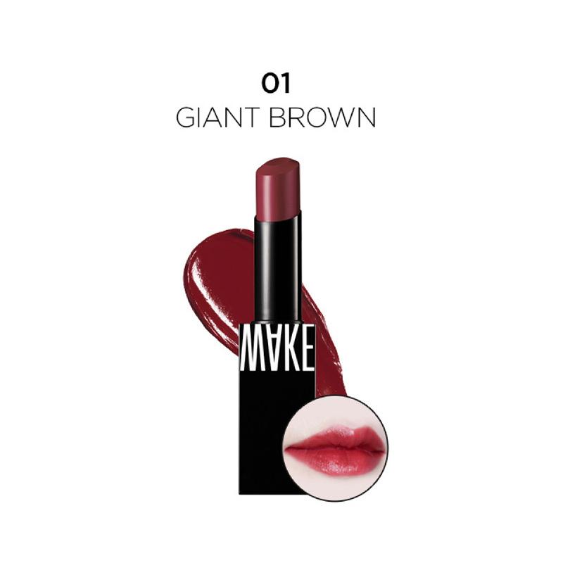 Wakemake Lip Coaster S - 01 Giant Brown