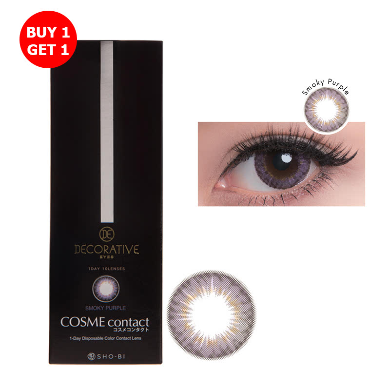 Shobi Smoky Purple (-2.00) 1 Day Disposable Cosme Contact Lens  2pcs
