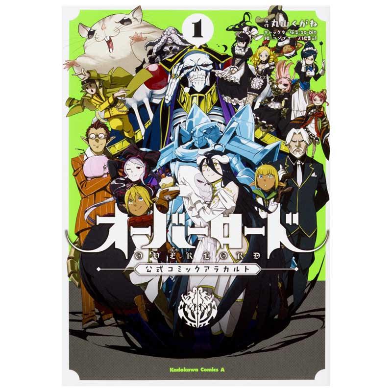 Overload official comic a la carte 1 (Japanese Version)