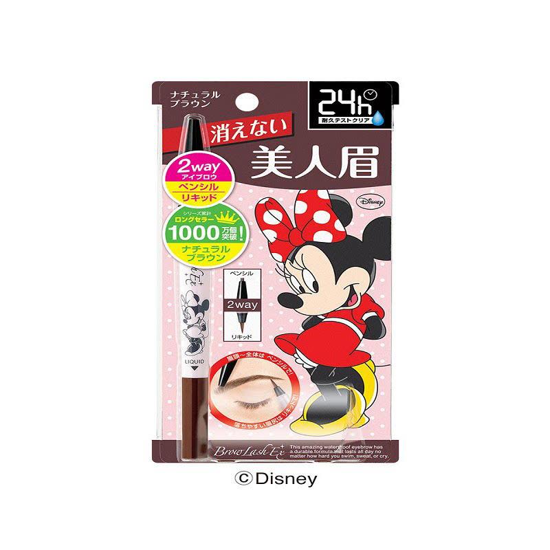 BCL Disney Eyebrow Pencil & Liquid Natural Brown Browlash Ex