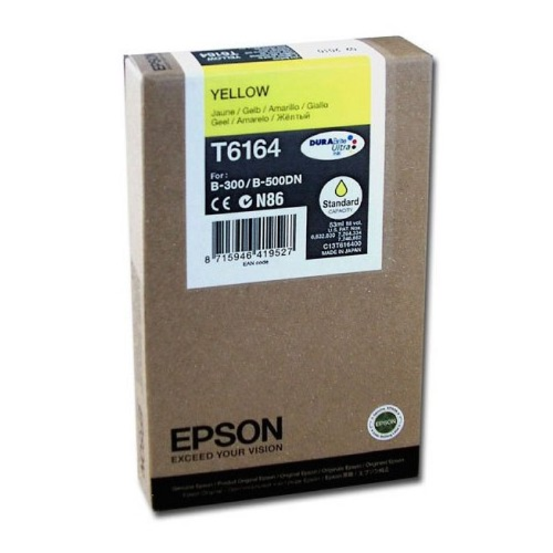 Epson Yellow Ink Cartridge For Ctrg 500DN,510DN high Capacity
