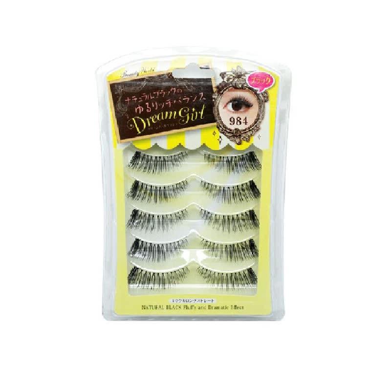 Lucky FLE 984 False Eyelash (5 pairs)