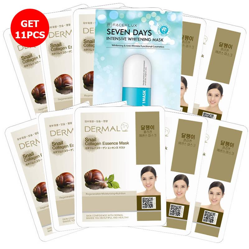 Buy 5 get 5 Dermal Snail Collagen Essence Mask Free Seven Days Face Flux