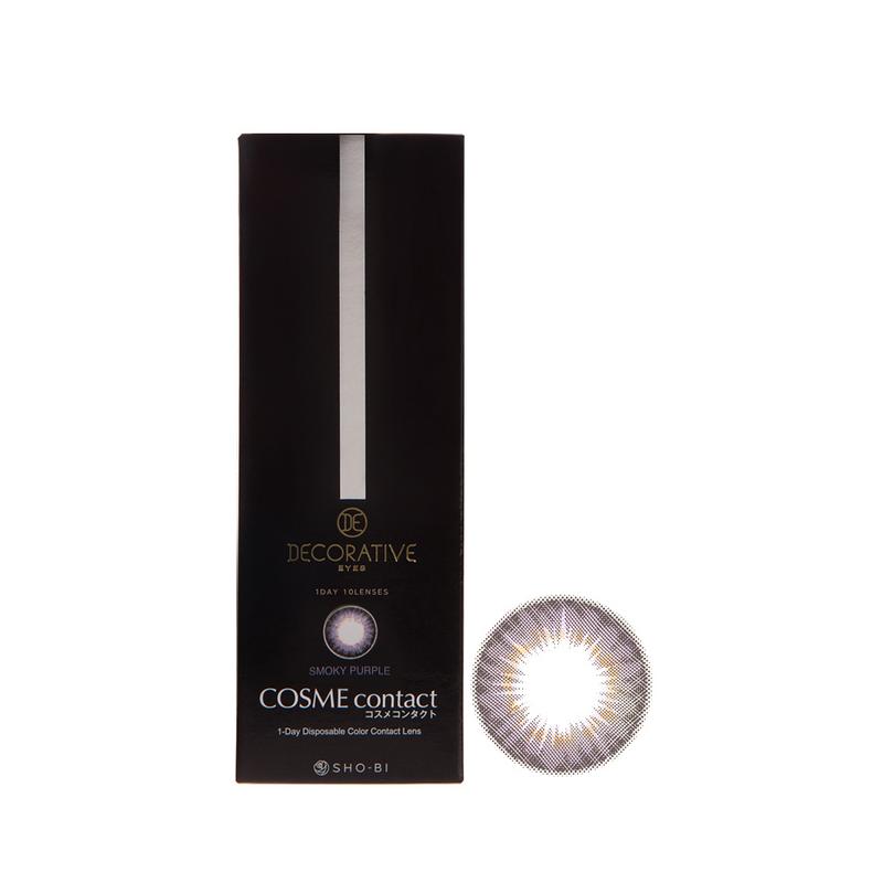 Shobi Smoky Purple (-1.00) 1 Day Disposable Cosme Contact Lens