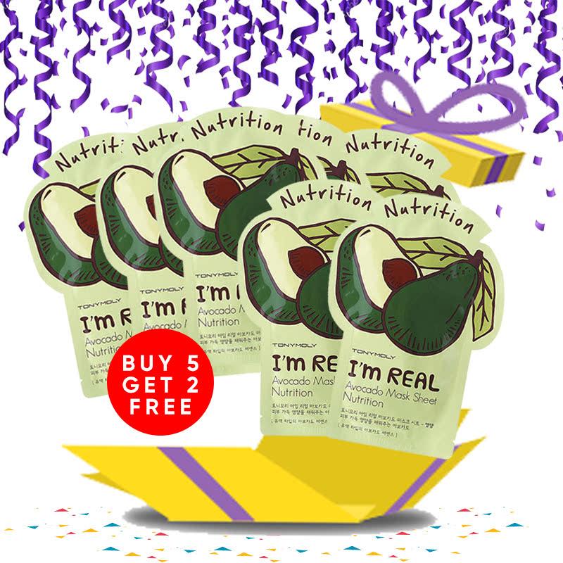 Tony Moly Bundle 5pcs I Am Real Avocado Mask Sheet Nutrition + 2pcs Avocado Mask Sheet Nutrition