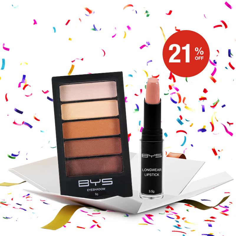 BYS Horizontal Eyeshadow Palette Piece 05 +  Longwear Lipstick Butter Me Up
