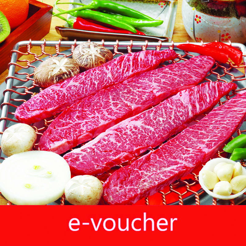 All You Can Eat Premium Pork & Beef untuk 10 Orang