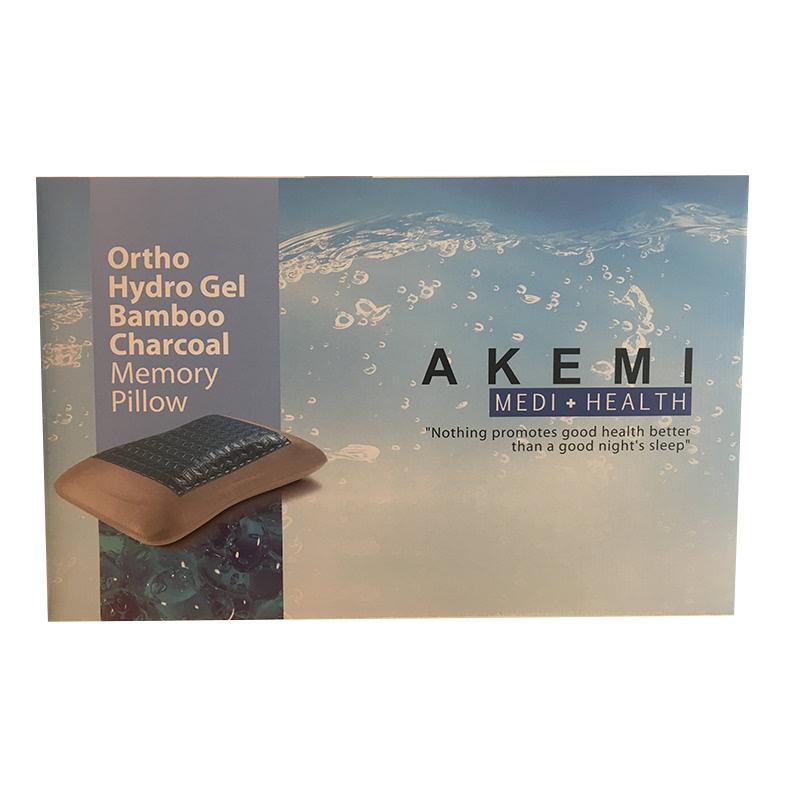 Akemi Modal Unity Collection QFS 160x200 DONNA BOX BEIGE