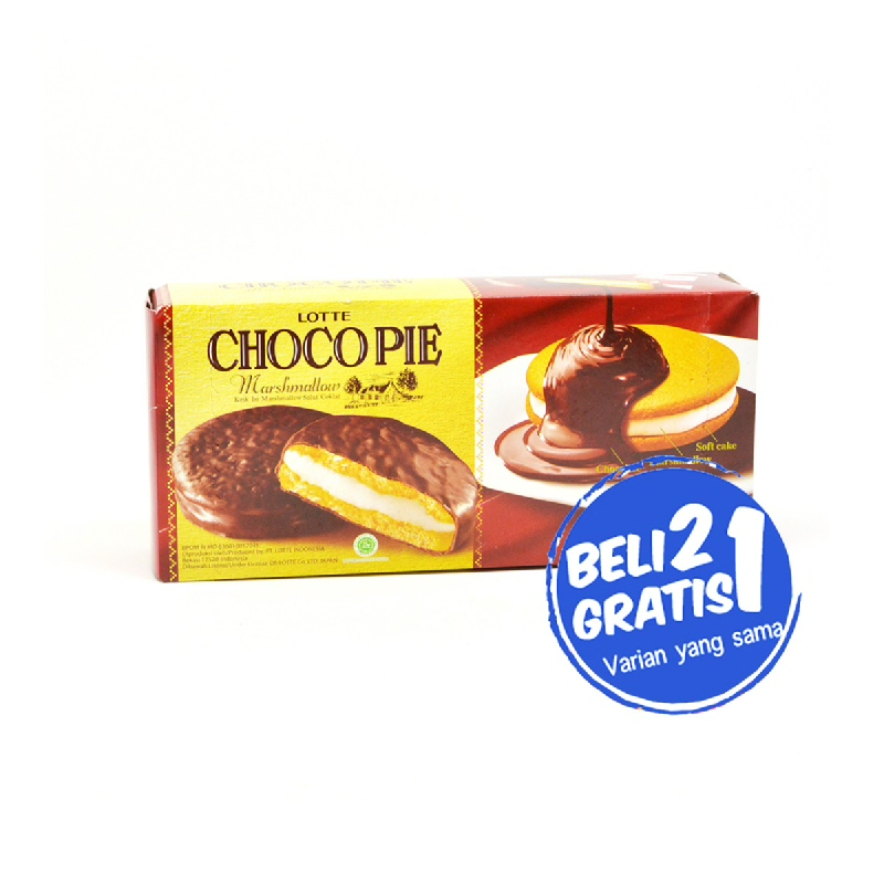 Lotte Choco Pie Marshmallow 168 Gr (Buy 2 Get 1)