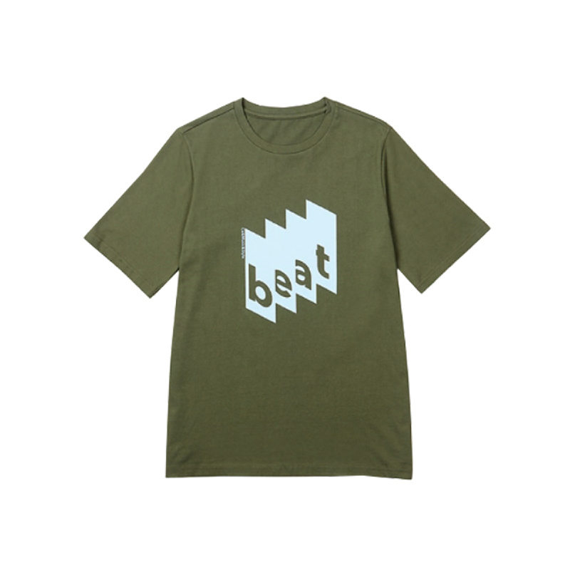 Wanna One Beat T-Shirt - Khaki