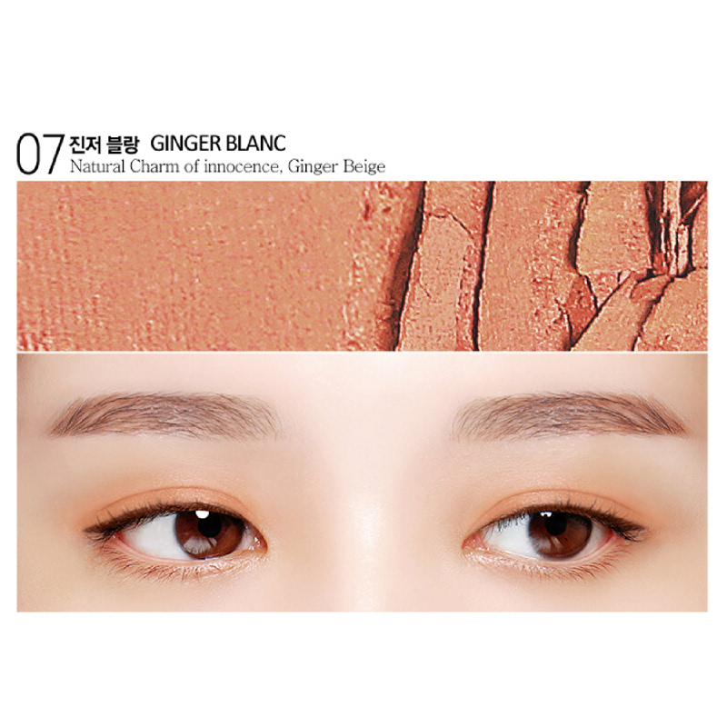 BBIA Cashmere Shadow - 07 Ginger Blanc