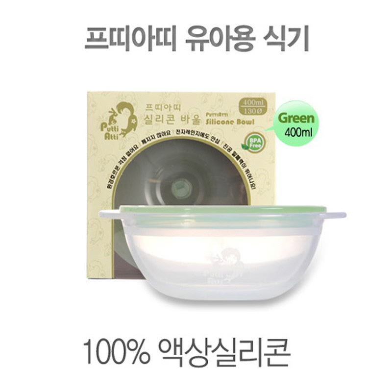Silicone Baby Bowl 400ml