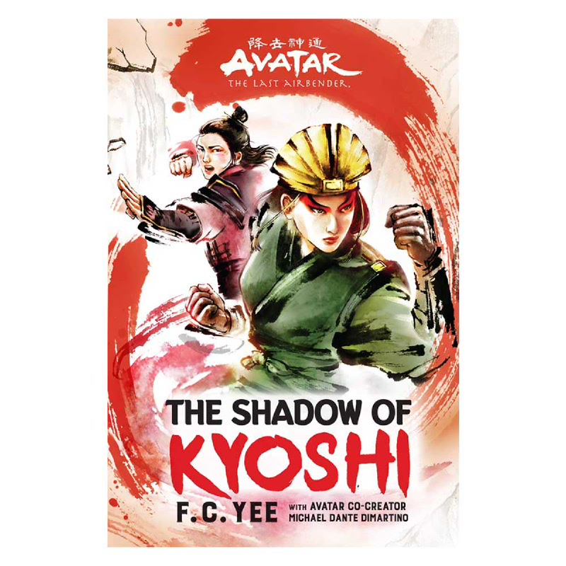 Avatar, the Last Airbender (The Shadow of Kyoshi)