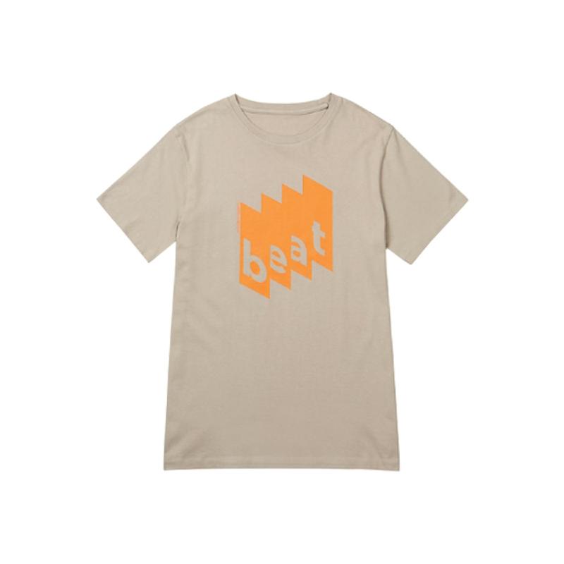 Wanna One Beat T-Shirt - Beige
