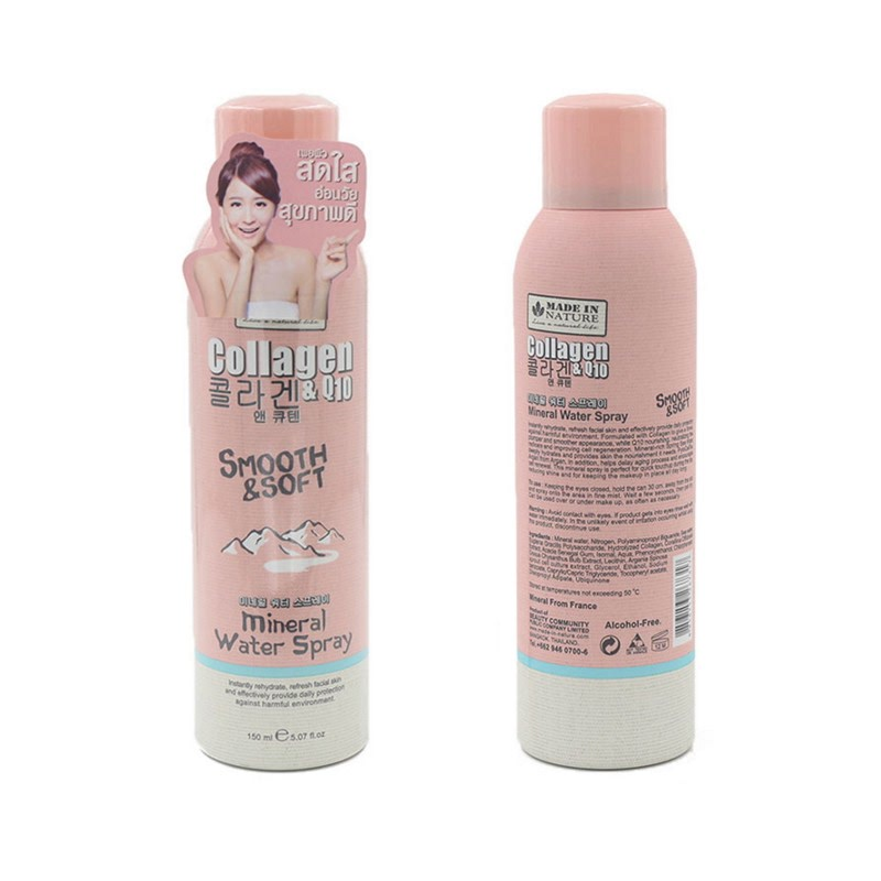 Beauty Buffet Made In Nature Collagen Q10 Smooth & Soft Mineral Water Spray