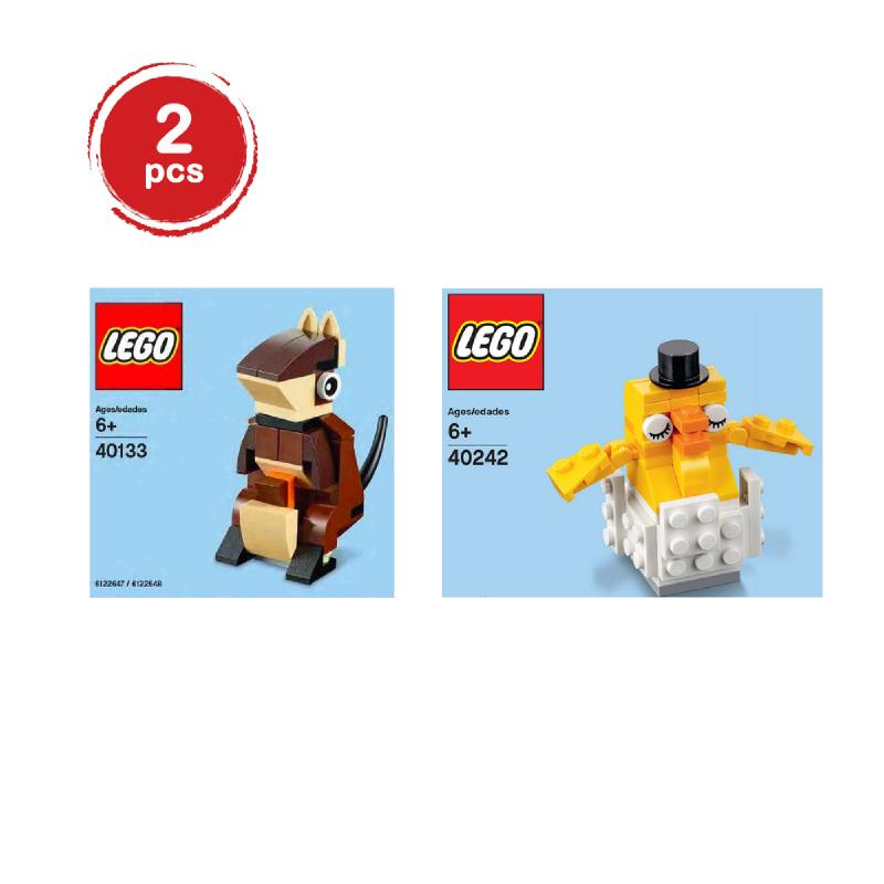 Lego 40133 Kanagaroo Polybag MMB & Lego Polybag 40242 Baby Chick MMMB