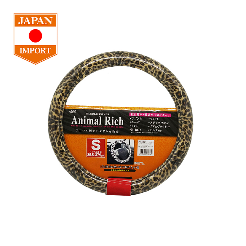 Tomboy Steering Cover Sarung Setir Mobil (Small) Animal Rich Leopard [Japan Import] AS-29 Brown Small