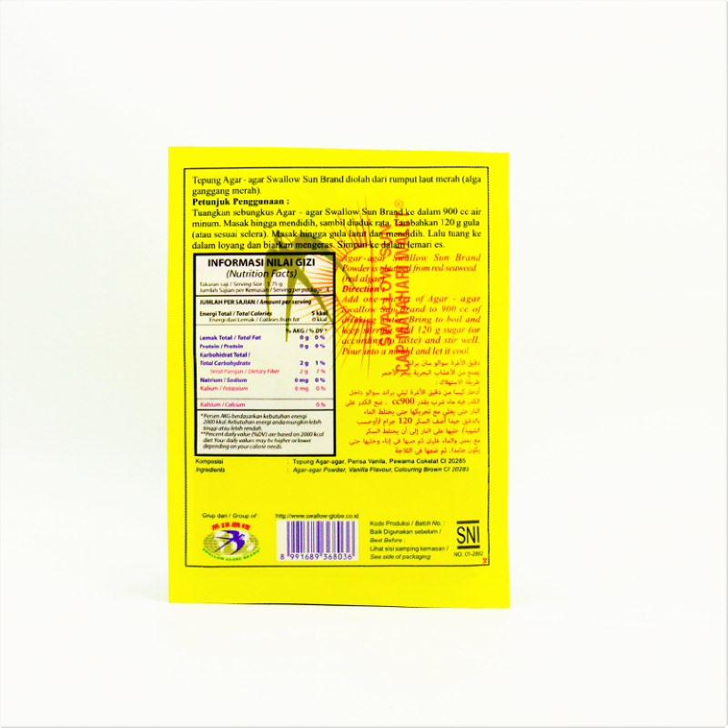 SWALLOW AGAR SUN COKLAT 7 GRAM
