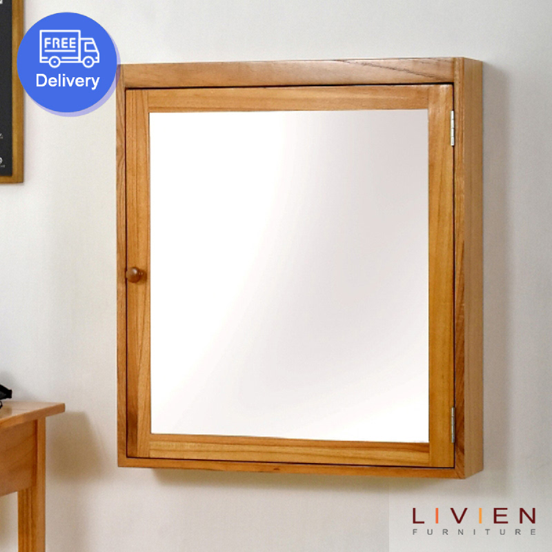 Livien Furniture Cermin Kotak Storage Mirror Maple Story Coklat