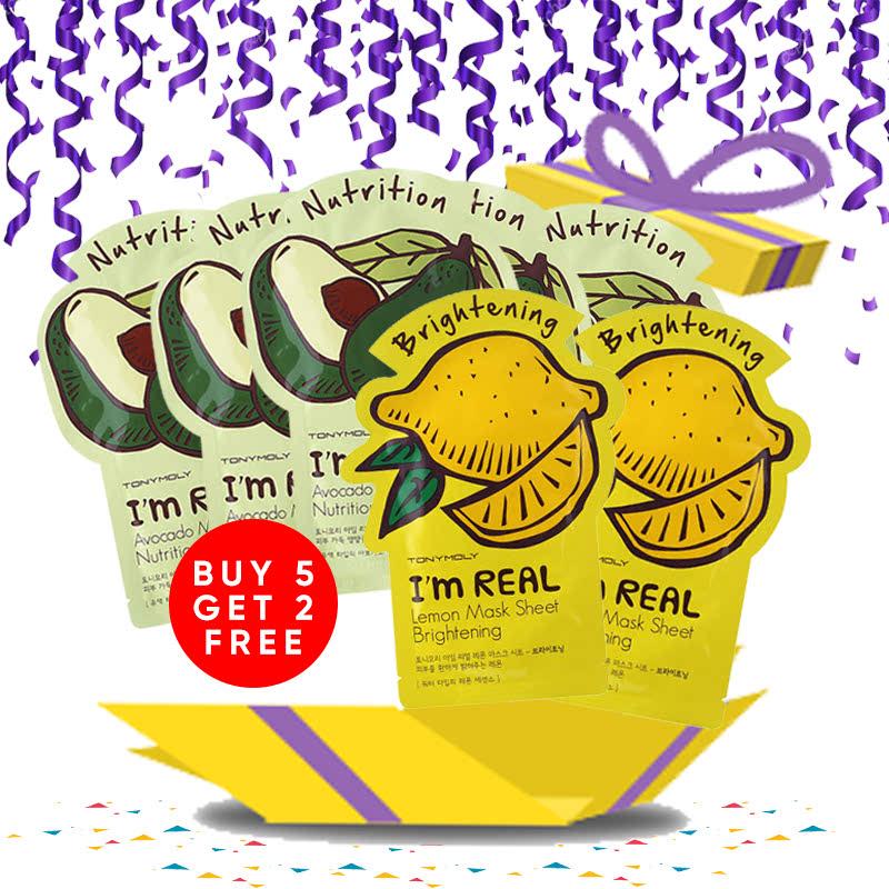 Tony Moly Bundle 5pcs I Am Real Avocado Mask Sheet Nutrition + 2pcs I Am Lemon Mask Sheet Brightening