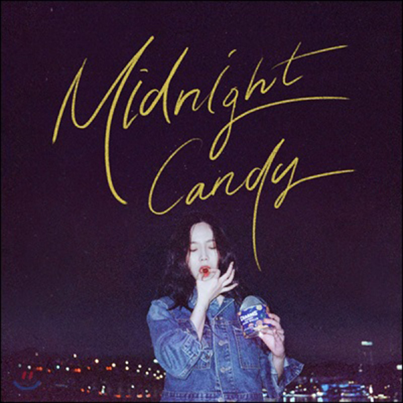 [CD] Fromm - Midnight Candy