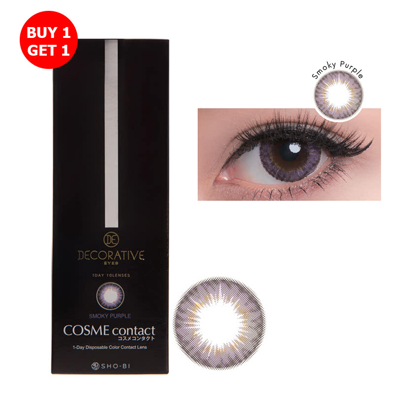 Shobi Smoky Purple (-1.75) 1 Day Disposable Cosme Contact Lens  2pcs