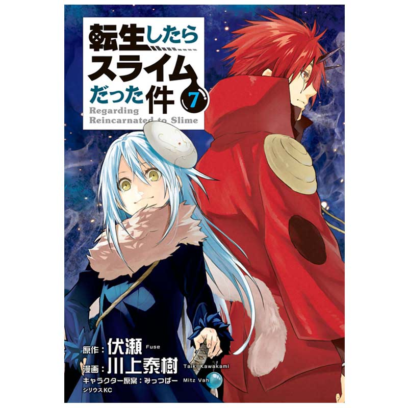 That Time I Got Reincarnated as a Slime 7 (Japanese Version)