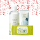 The Saem Healing Tea Garden Green Tea Cleansing Water 300ml + Green Tea Cleansing Tissue + Tea Tree Cleansing Foam 150ml