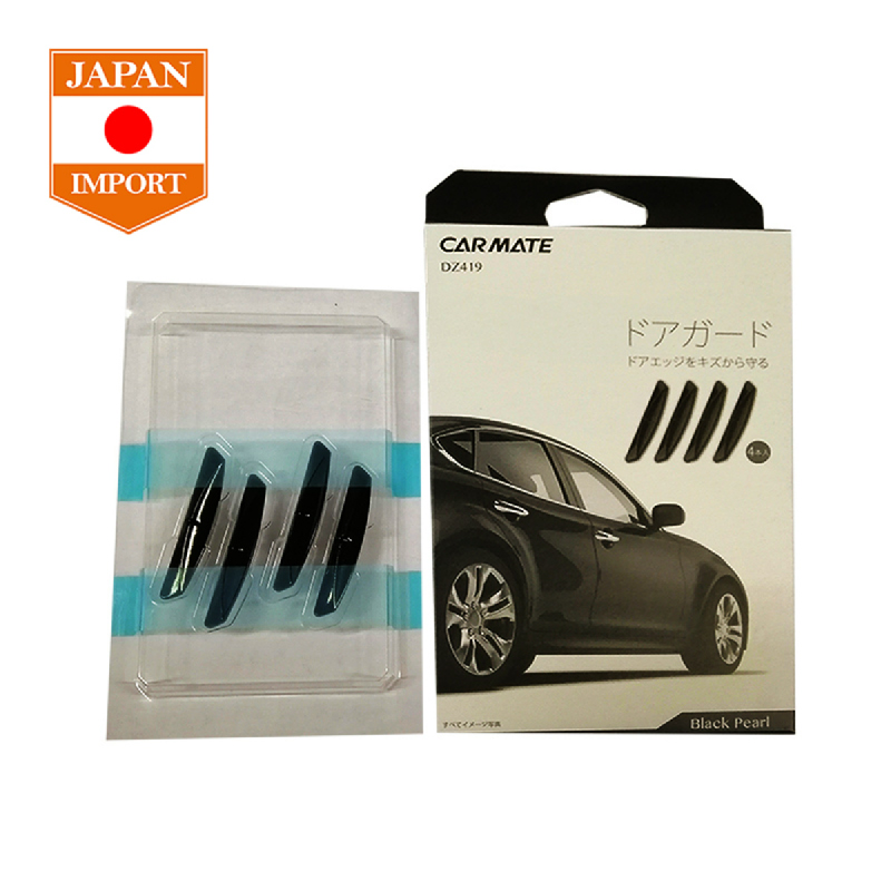 Carmate Door Guard Pearl Aksesoris Mobil [Japan Import] DZ419 Black