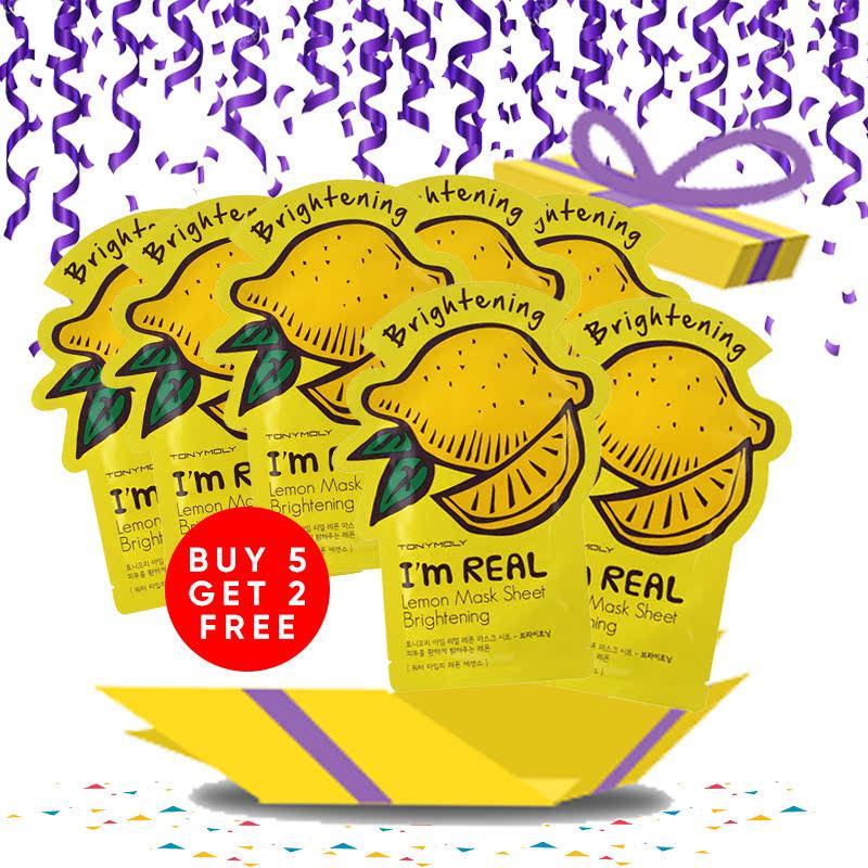 Tony Moly Bundle 5pcs I Am Real Lemon Mask Sheet Brightening + 2pcs I Am Lemon Mask Sheet Brightening