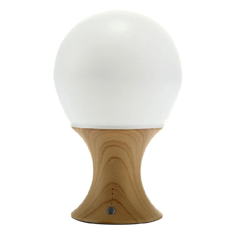 Uchii Night Lamp Silicone Cover Colorfull