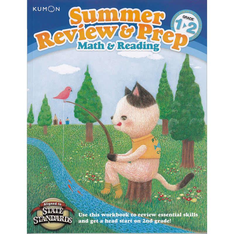 Kumon Kumon Summer Review & Prep Workbooks 1-2