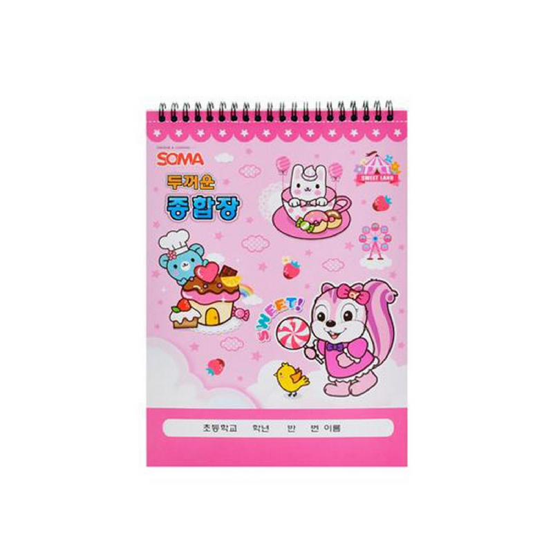 Alpha Sketchbook 184 x 260mm 42 Pages - Pink